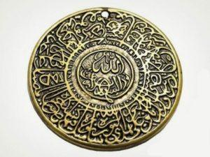 Мусульманские обереги и их значение